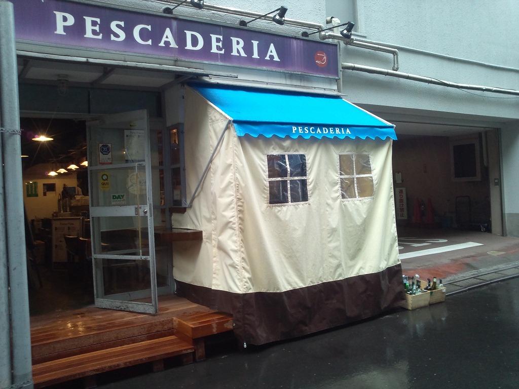 ペスカデリア