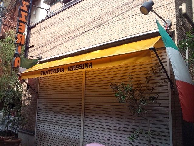 メッシーナ