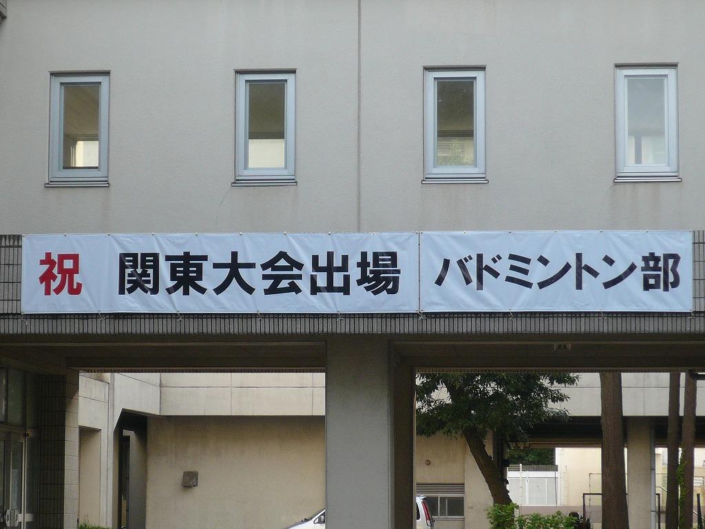 神奈川県立大和西高校