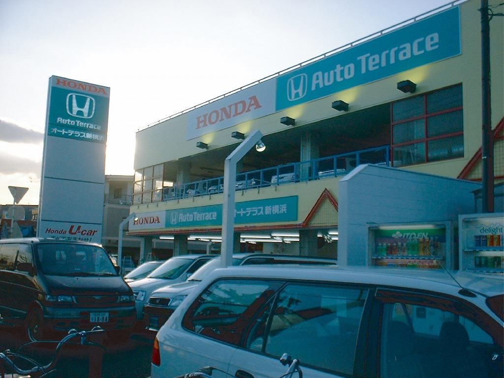 ホンダオートテラス新横浜