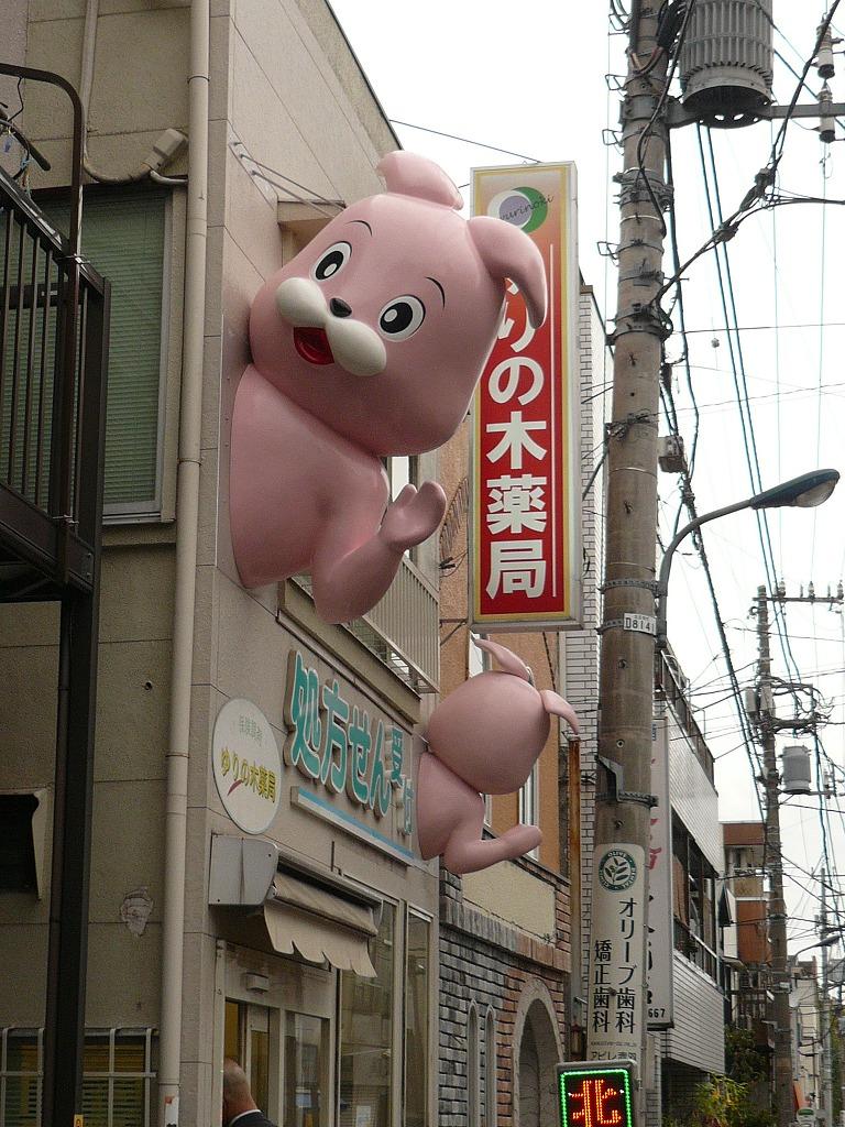 ゆりの木薬局赤羽台店