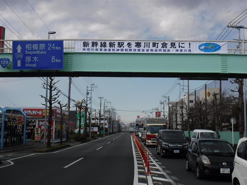 8.神田歩道橋_後